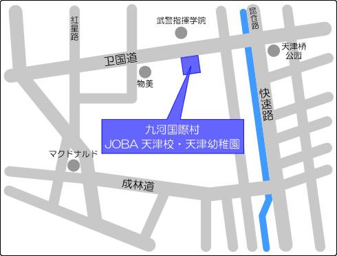 九河国際村教室の地図
